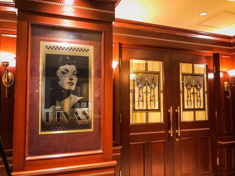 Divas Cocktail Bar Rimrock Resort Hotel, Banff, Alberta